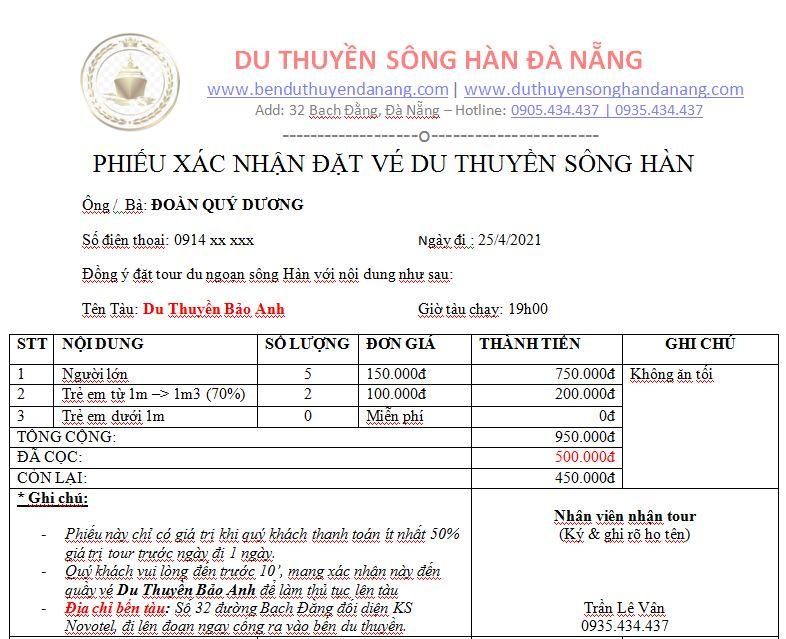 Du thuyen song Han - ve dien tu